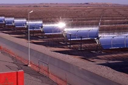 solarproject