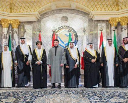 GCC-Morocco-Summit